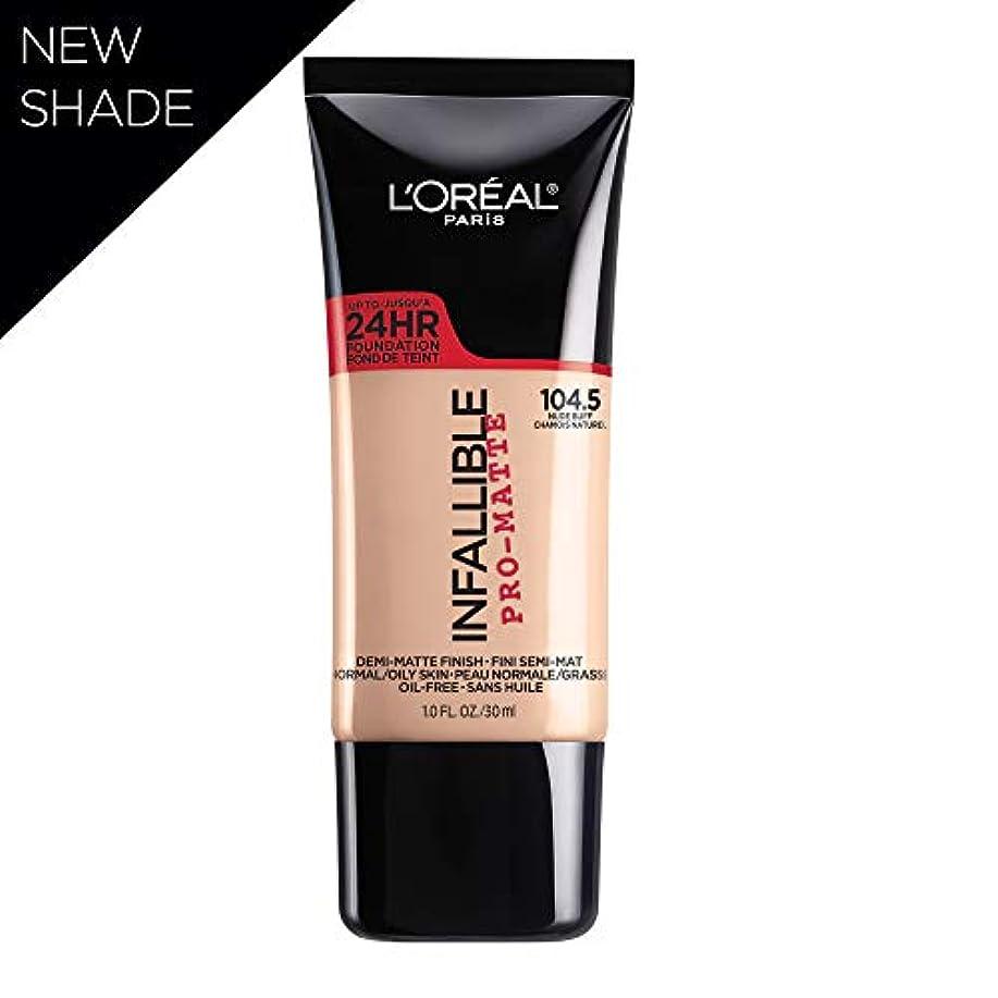 案件参加するつなぐL'Oréal Infallible Pro-Matte Liquid Longwear Foundation (NUDE BUFF)