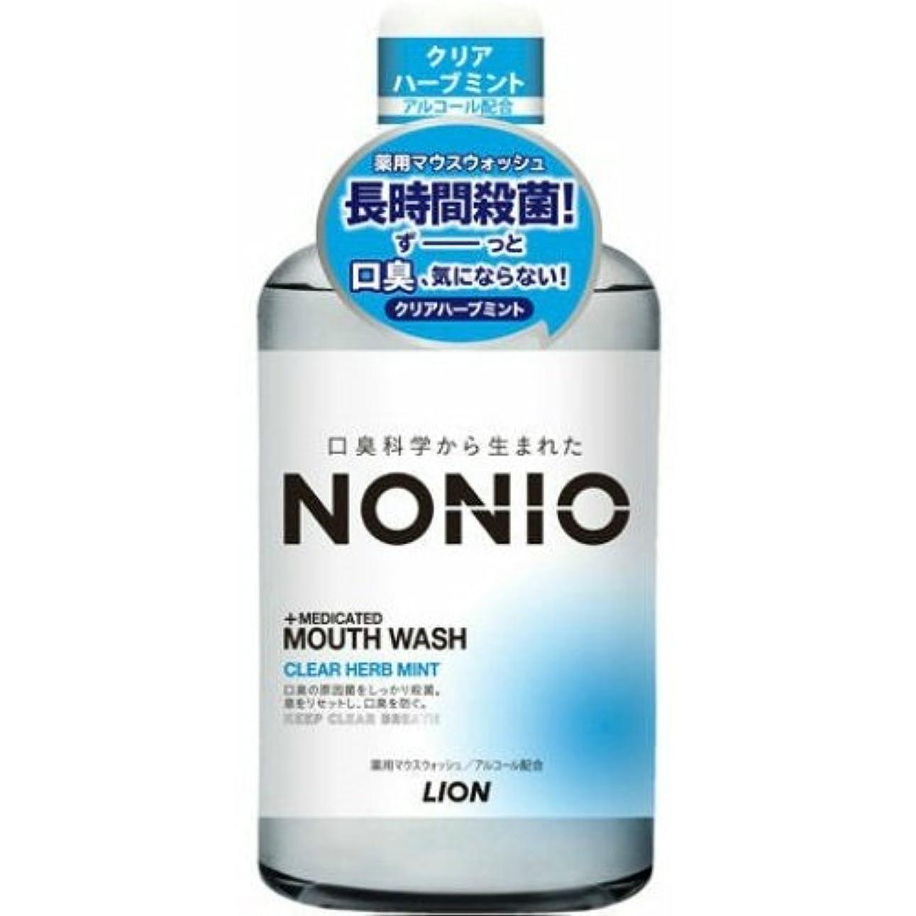 バンカーガソリンかび臭いLION ライオン ノニオ NONIO 薬用マウスウォッシュ クリアハーブミント 600ml ×10点セット(4903301259350)