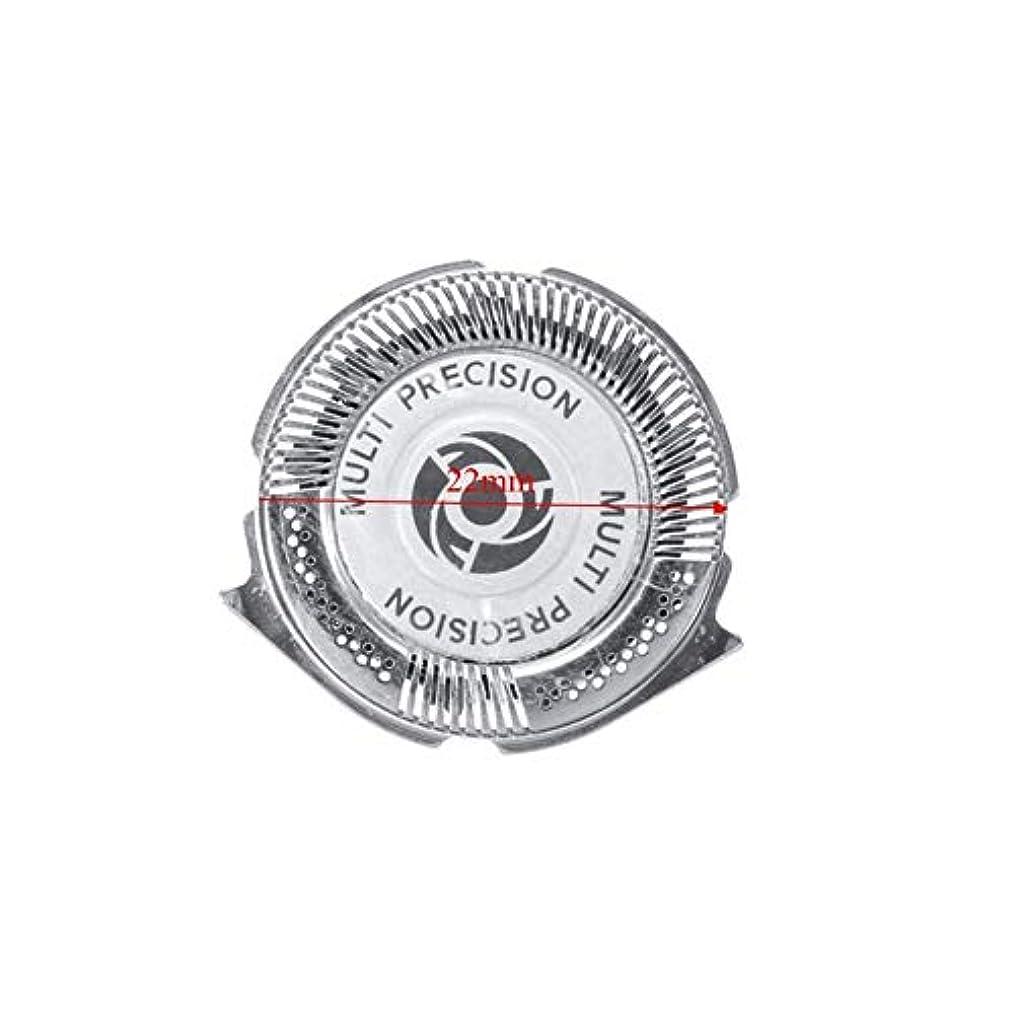 共感するカストディアン3PCS シェーバー 替刃 シェーバー ヘッド フィリップスシリーズ5000シェーバーSH50 / 51/52 HQ8用 交換ヘッド 替え刃 3頭のヘッド (フィリップスの型番に適応)