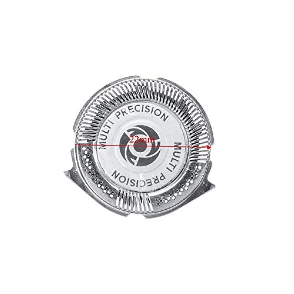 命令的上げるセッティング3PCS シェーバー 替刃 シェーバー ヘッド フィリップスシリーズ5000シェーバーSH50 / 51/52 HQ8用 交換ヘッド 替え刃 3頭のヘッド (フィリップスの型番に適応)