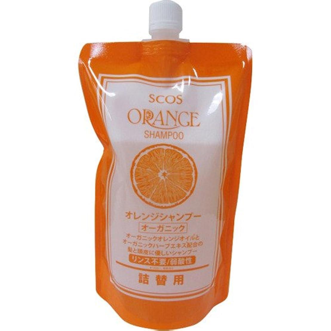 聖歌ペスト哺乳類エスコス オレンジシャンプーオーガニック 詰替用 700ml