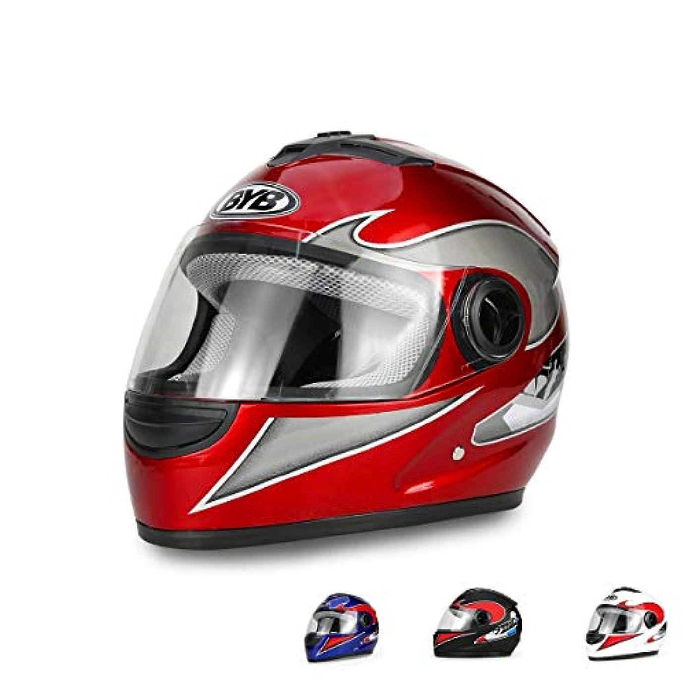 指定兵士欠員HYH ユニセックスフルフェイスヘルメットオートバイヘルメット/電気自動車ヘルメット防曇ヘルメットホワイト/レッド/ブラック/ブルー いい人生 (Color : Red)