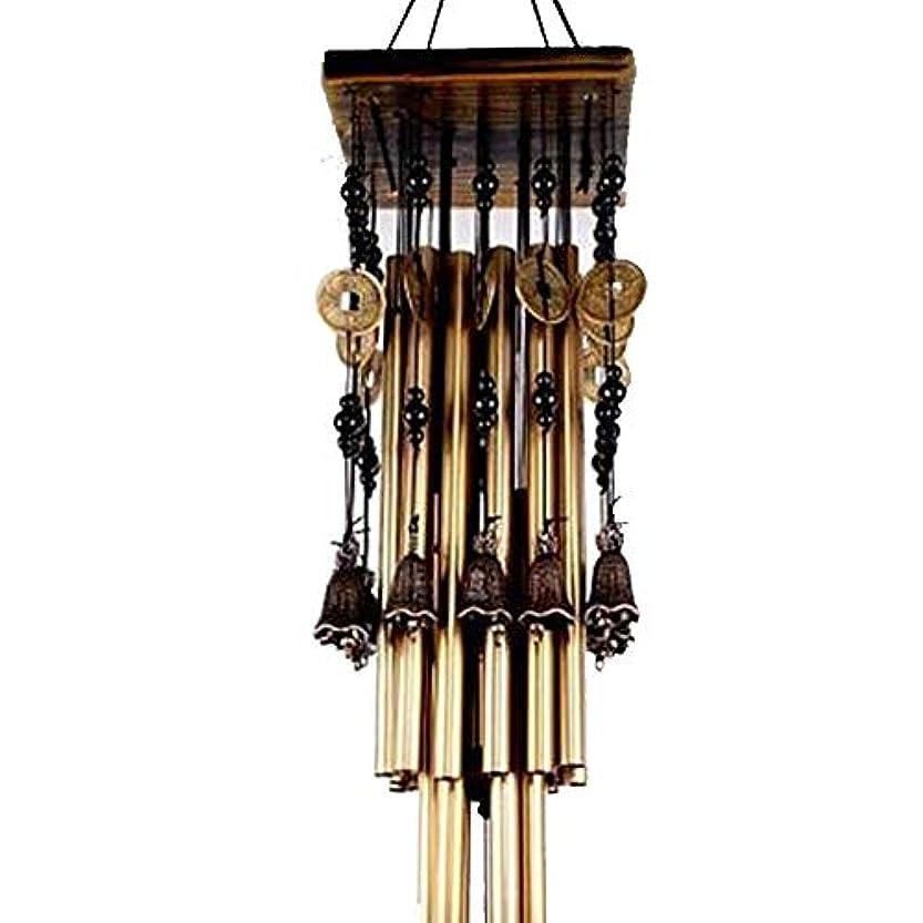 前置詞ライブチャンバーJielongtongxun 風チャイム、メタルホームペンダント風の鐘、ゴールド、全身について80CM,絶妙な飾り (Color : D)