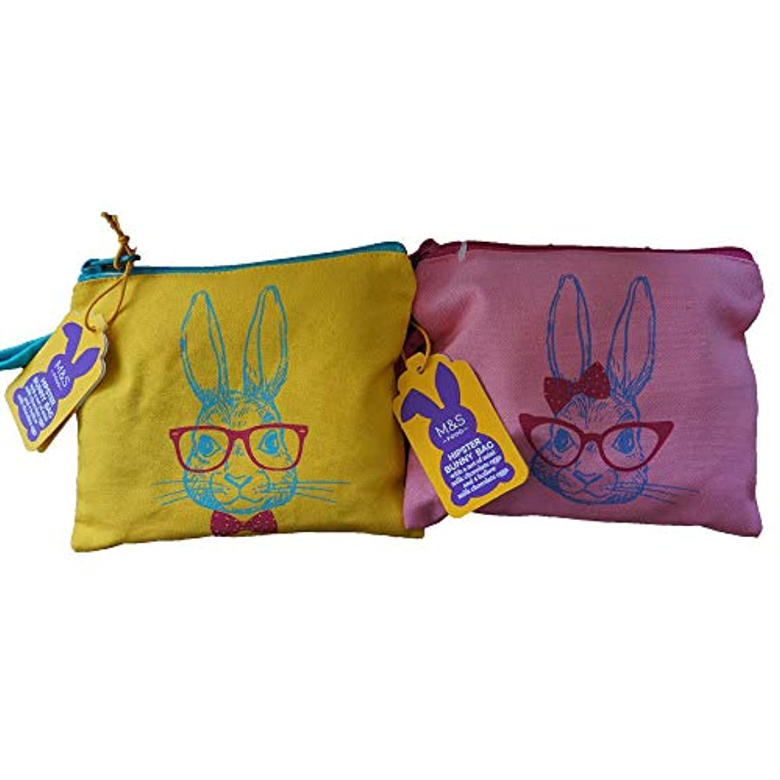 羽香水あたりM&S Hipster Bunny Bag 198g - Easter Chocolate Egg (One random bag will supply)
