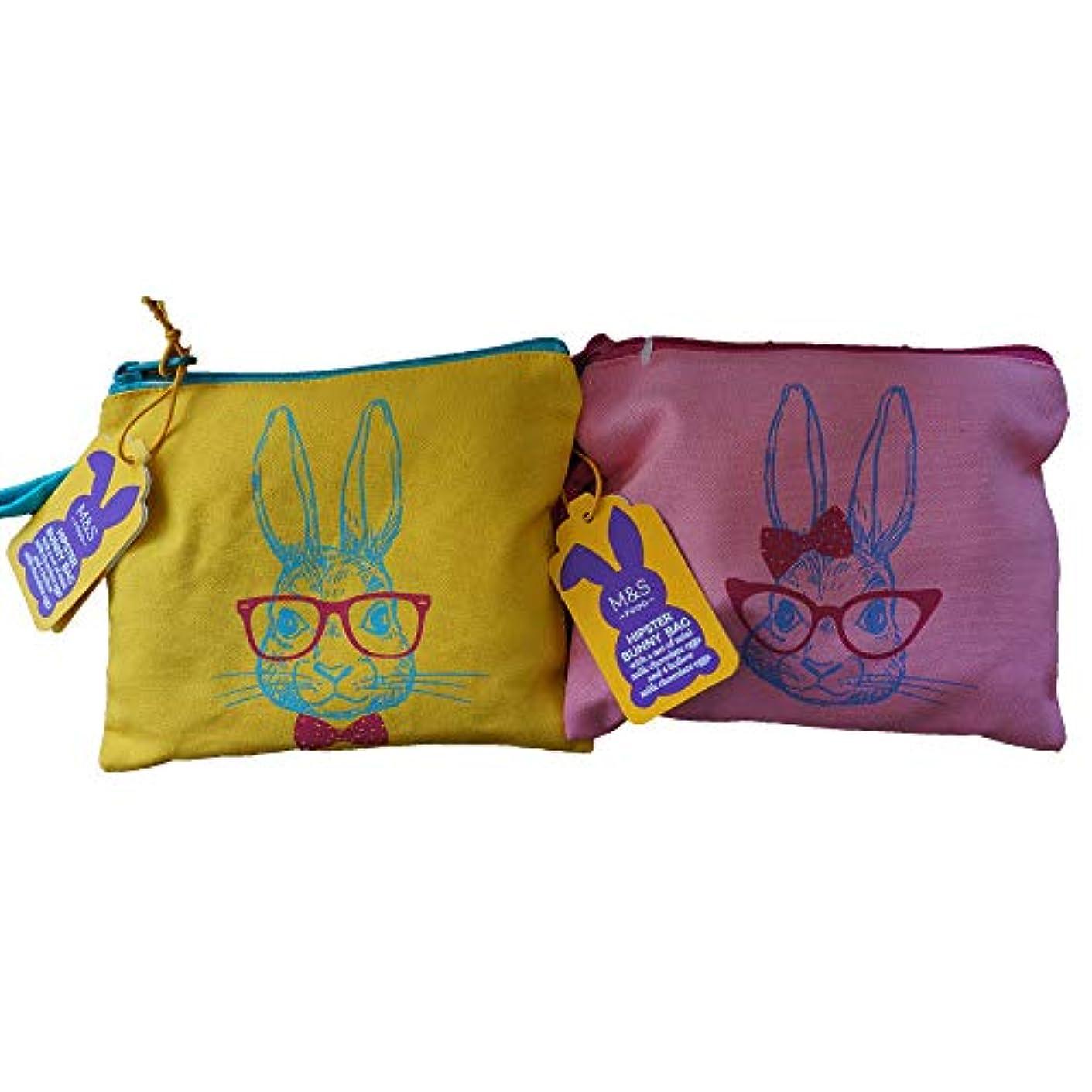 タワーランプロータリーM&S Hipster Bunny Bag 198g - Easter Chocolate Egg (One random bag will supply)