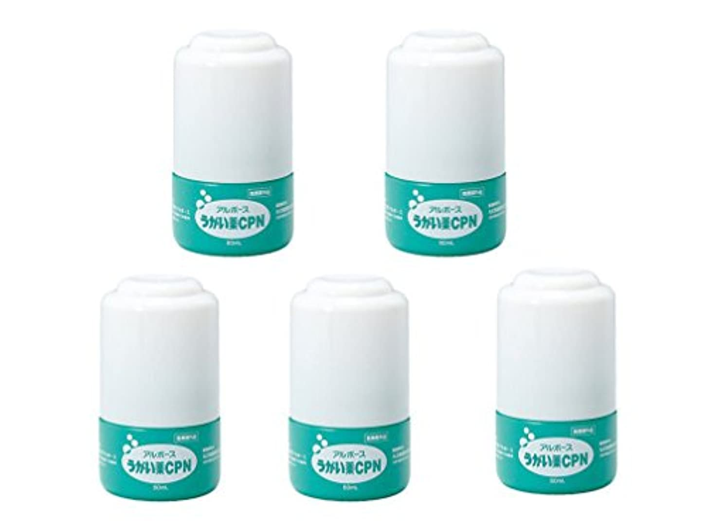 同等のローズ絶縁するアルボース うがい薬CPN 50mL コップ付き 5個セット
