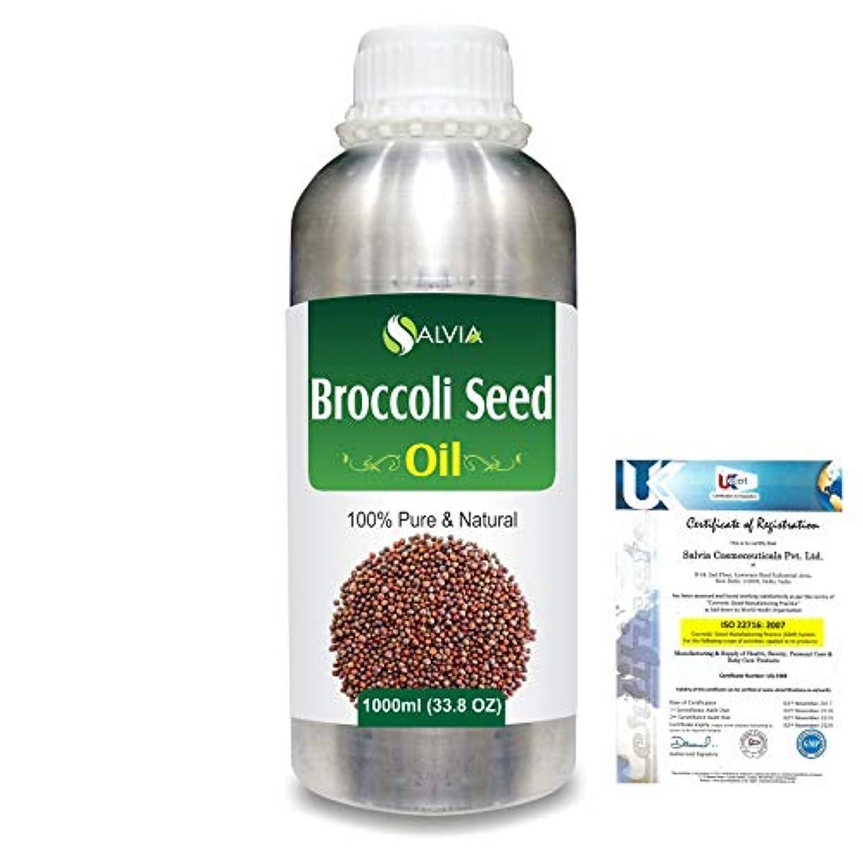 中間帽子ギャングBroccoli Seed (Brassica oleracea var. italica)100% Natural Pure Carrier Oil 1000ml/33.8fl.oz.