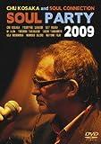 SOUL PARTY 2009[DVD]