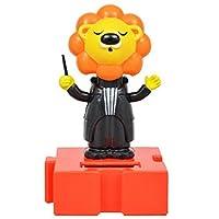 [グリーンブライアー]Greenbrier Solar Dancing Musician Lion 222581 [並行輸入品]