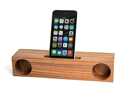 <iPhone 8/X も対応> 【NYタイムズ/TV番組でも紹介】 電源不要 木製iPhoneスピーカー Swooder Basic W ウォールナット <音量は約3倍に増幅> iPhone 7/7 Plus/SE/6s/6s Plus/6/6 Plus/5/5s/5c/4 ※Galaxyの場合、S6以降の製品