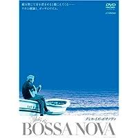 ディス・イズ・ボサノヴァ [DVD]