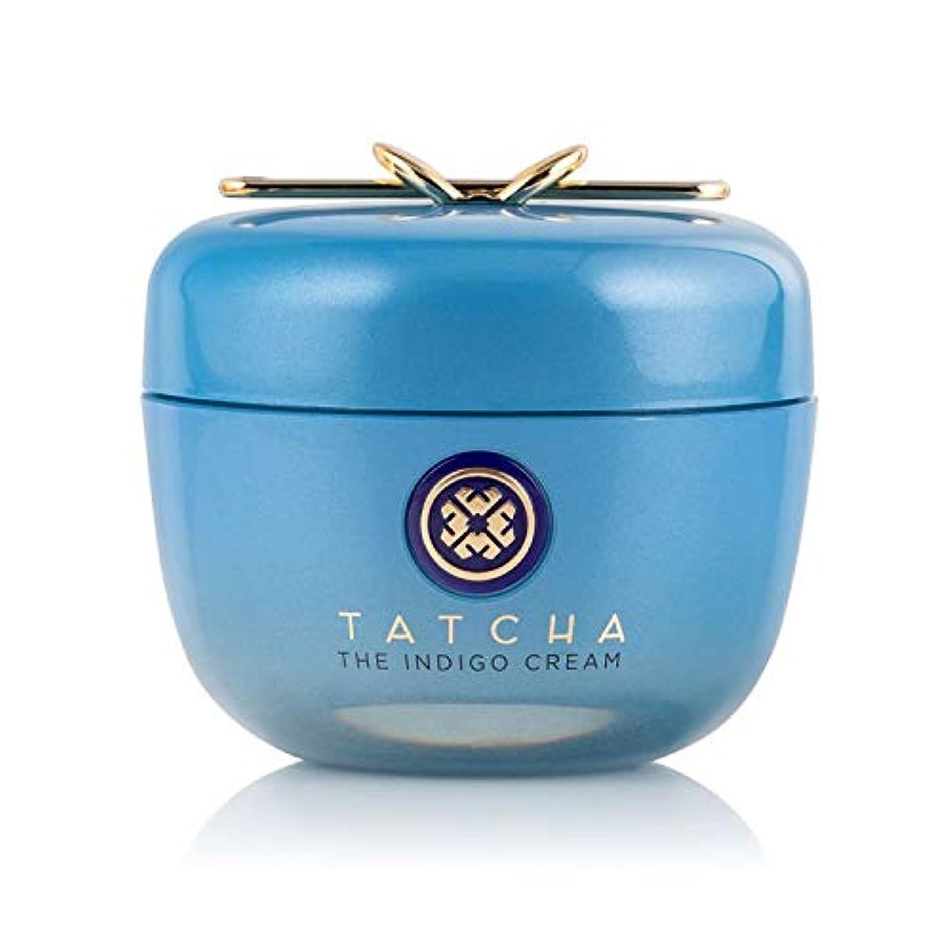 音楽を聴くスラム抵抗力があるTatcha The Indigo Cream Soothing Skin Protectant 1.7 oz/ 50 mL タチャインディゴ クリーム