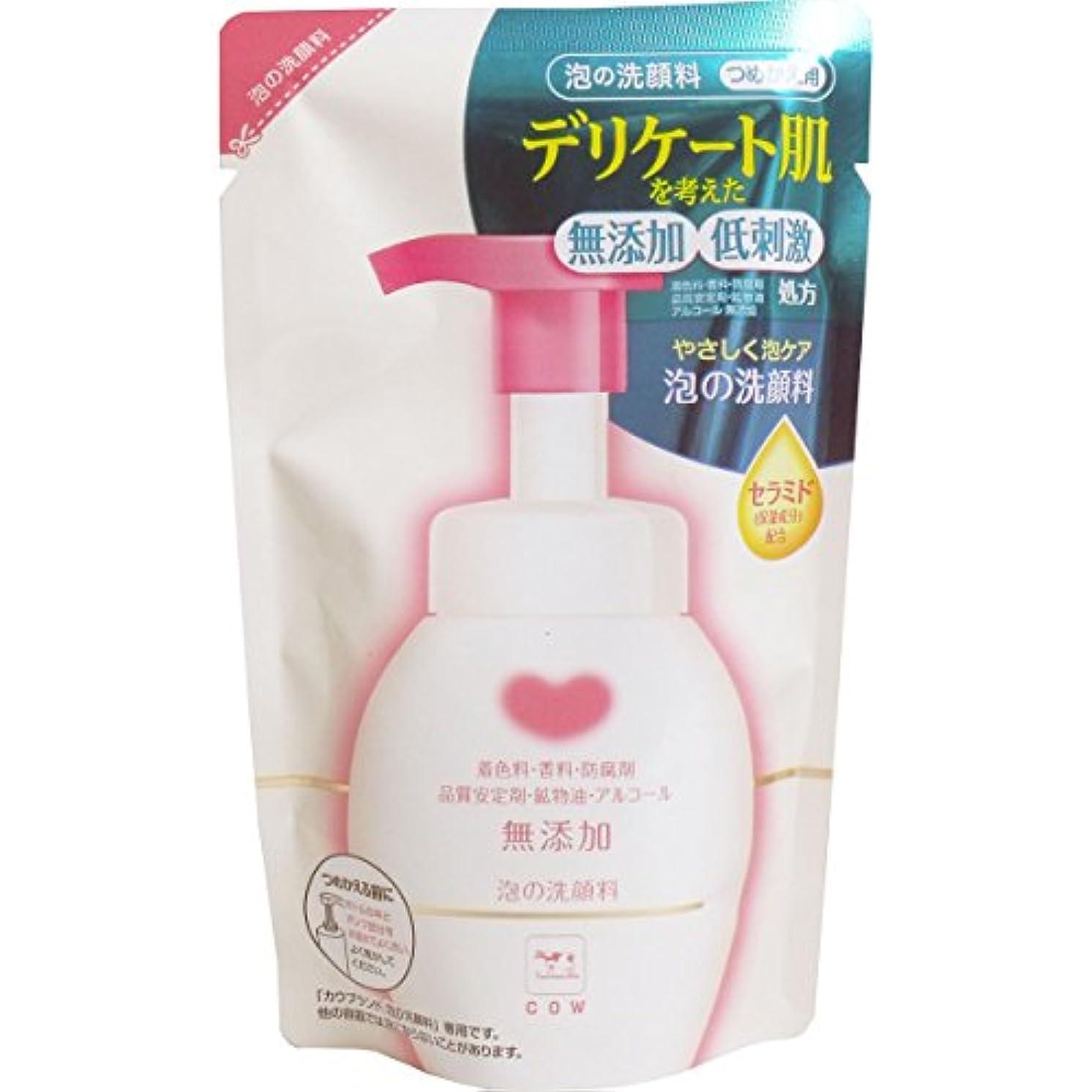 しゃがむ円形競争力のあるカウブランド 無添加 泡の洗顔料 つめかえ用 180ml 8セット
