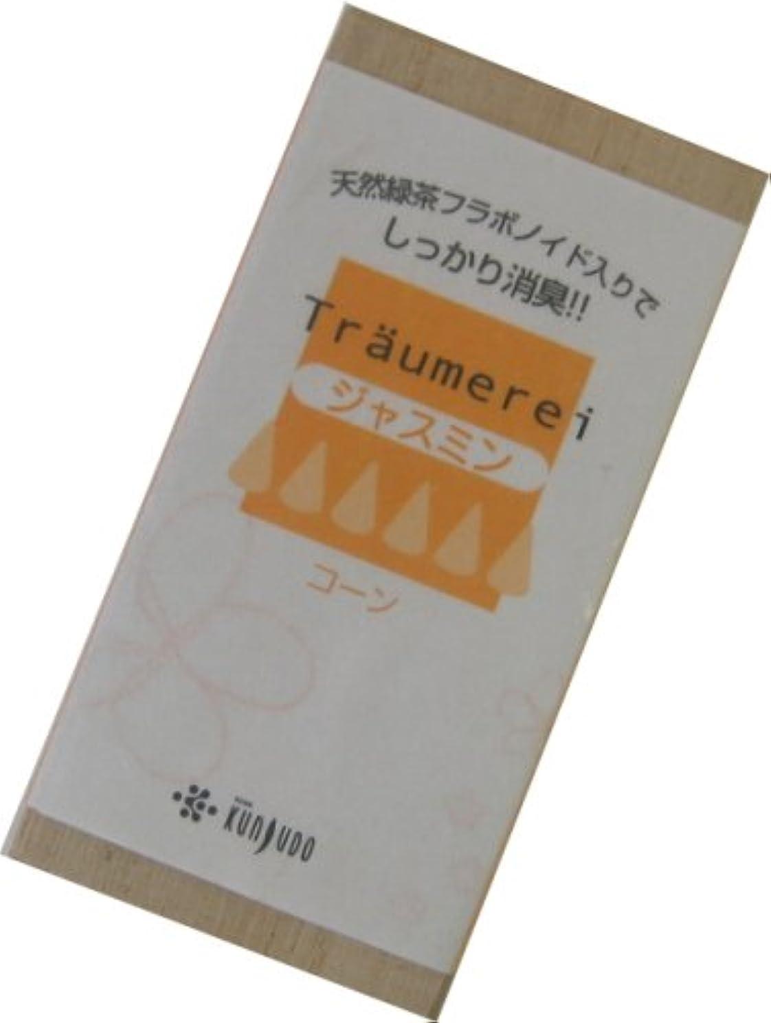 花式タブレットトロイメライ 桐箱 コーン ジャスミン