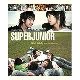 [写真集]SUPER JUNIOR(スーパージュニア) - BOYS IN CITY SEASON 1 (韓国版)
