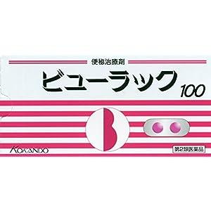【第2類医薬品】ビューラックA 100錠の関連商品2