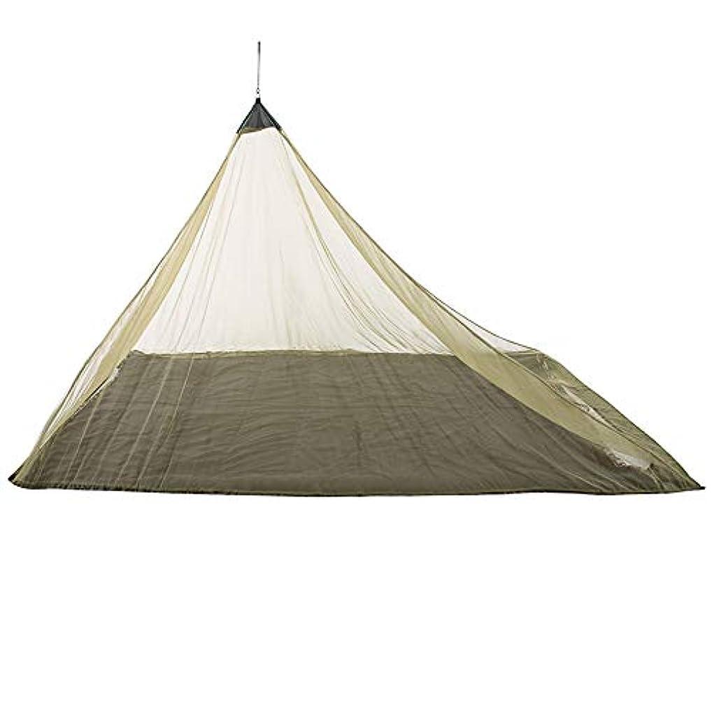 パーチナシティ飽和するXWU 2色蚊帳サバイバルキット付きテント蚊帳耐久性のあるピラミッドテント
