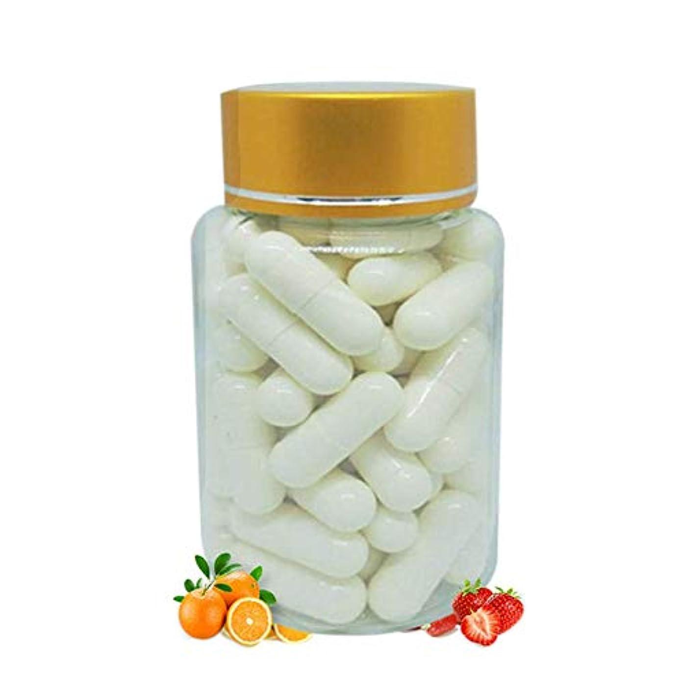 酸っぱい甘やかすアドバンテージTOOGOO カプセルマスク 粉末コラーゲンタンパク質フェイススキンケアマスククリスタル若返りマスク