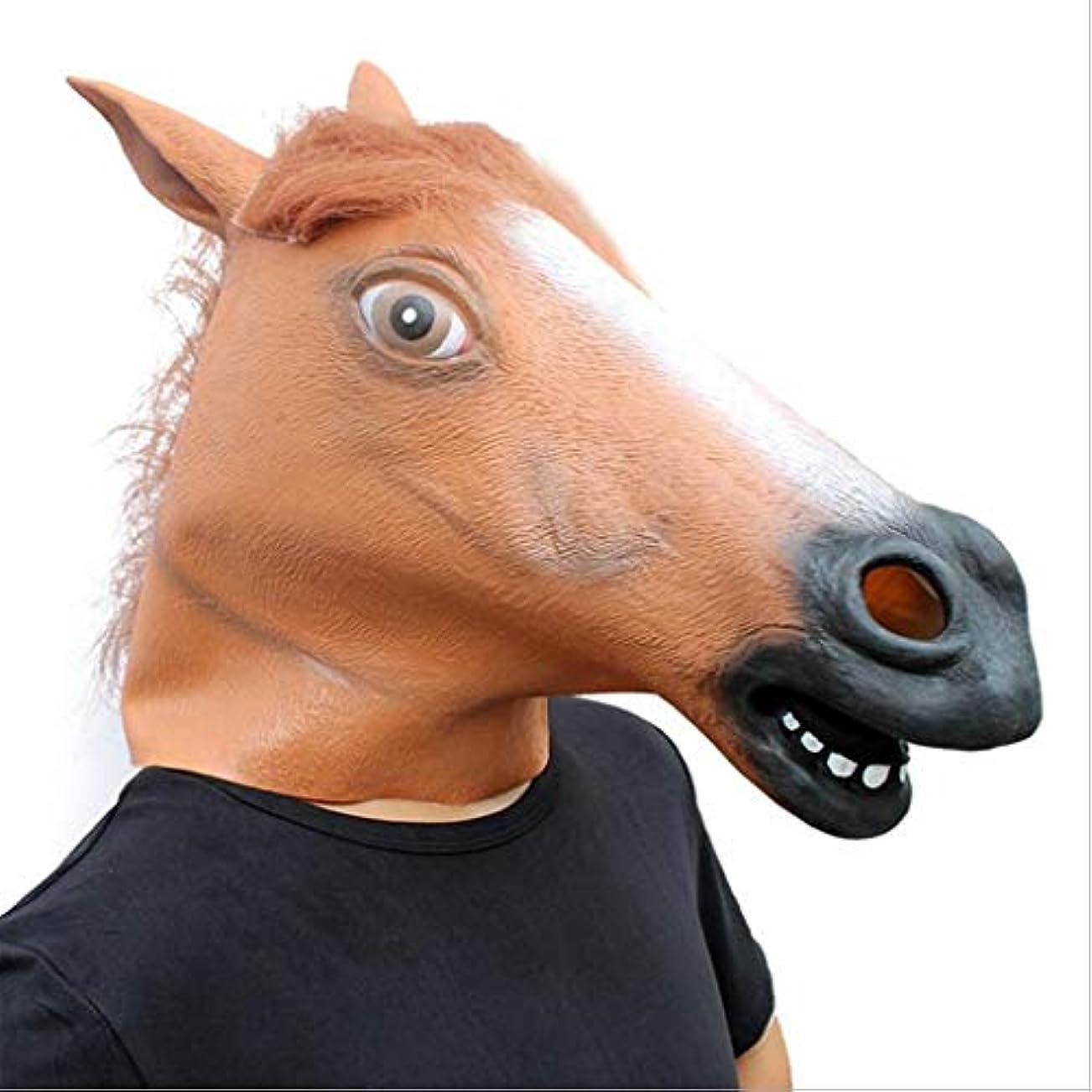 威信名義で層ハロウィンマスクスタイリング小道具ボールパーティー馬マスクラテックスマスク