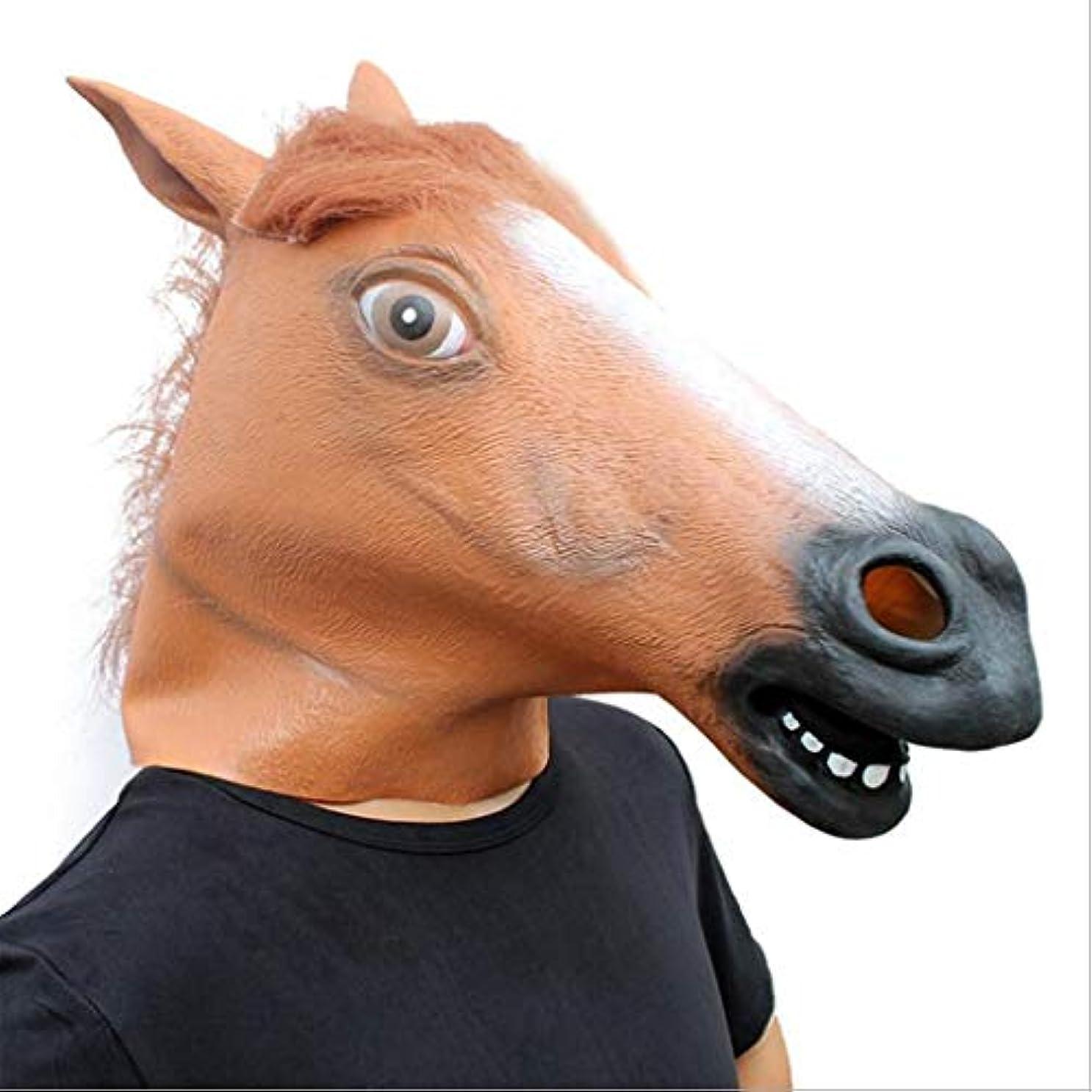 ラバ寝具できたハロウィンマスクスタイリング小道具ボールパーティー馬マスクラテックスマスク