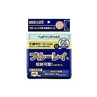 マクセル Blu-rayディスク対応不織布ケース 25枚入り インデックス式 両面 50枚収納 maxell FBDI-25WH