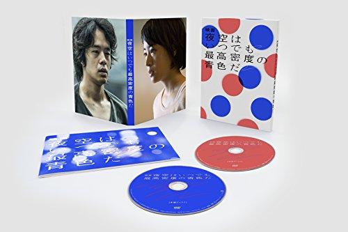 映画 夜空はいつでも最高密度の青色だ Blu-ray 特別版