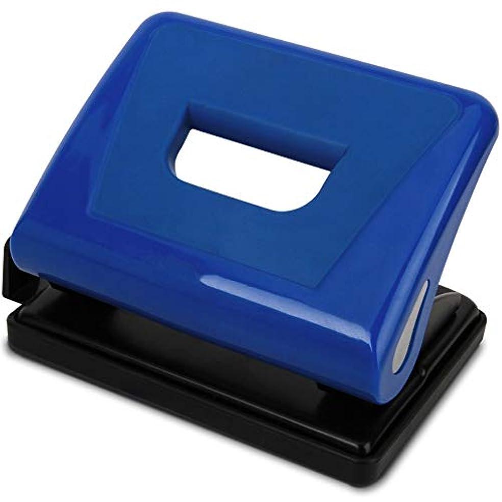 ソロメタン放棄プラス 穴あけパンチバインダー式手帳用 フォーマットパンチングメタルパンチングマシン付きパンチ15枚ガイドバー (Color : Blue, PATTERN : Free size)
