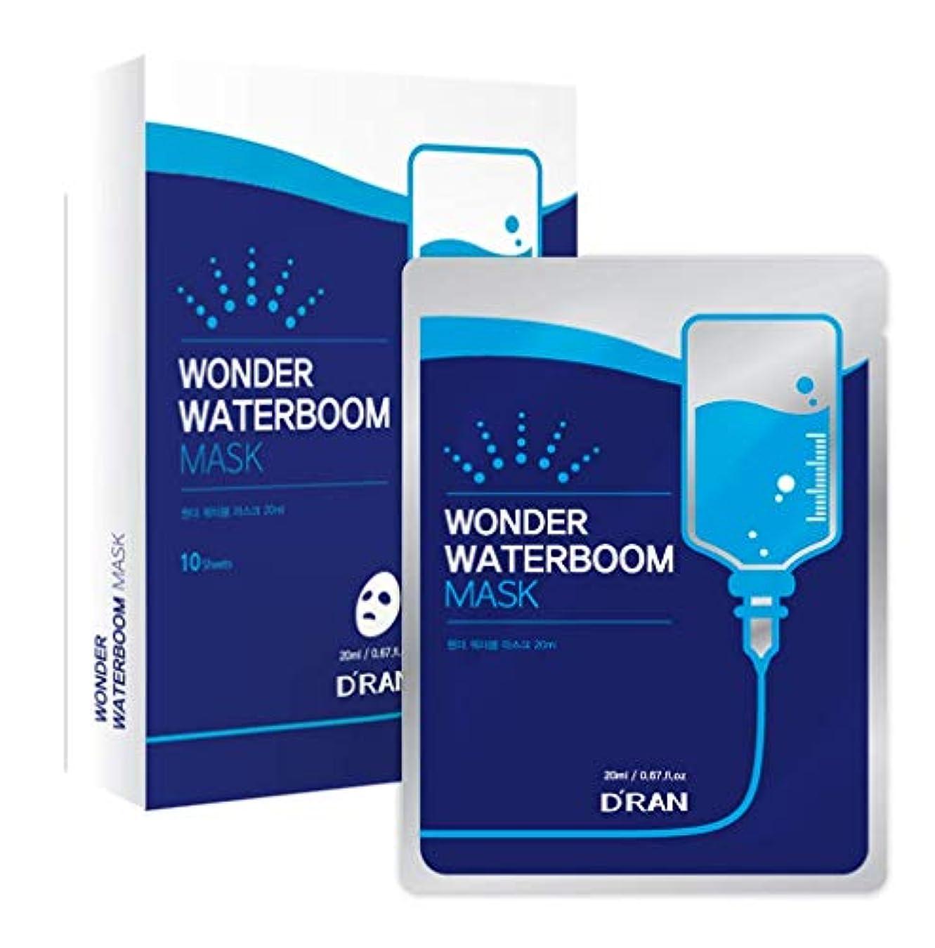 アルコーブ四半期異形Wonder Waterboom Mask (1set_10pcs)