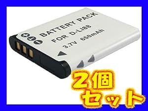 Kenko 【2個セット】ペンタックス Optio P70の D-LI88 対応バッテリー
