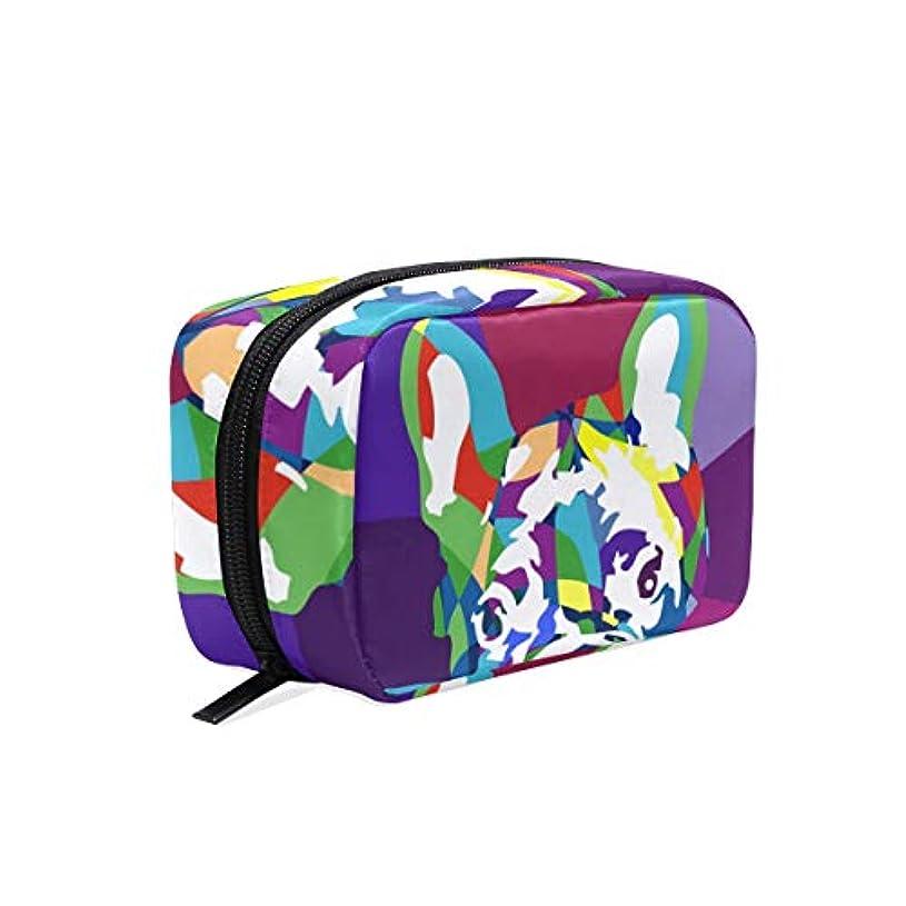 化粧ポーチ 子犬-フレンチブルドッグ犬柄 化粧品 収納ポーチケース 小物用収納ポーチ バッグ 雑貨 小物入れ 携帯 便利 [並行輸入品]