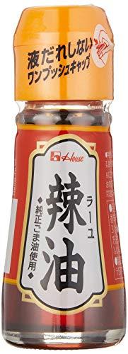 ハウス 辣油 31g×5個