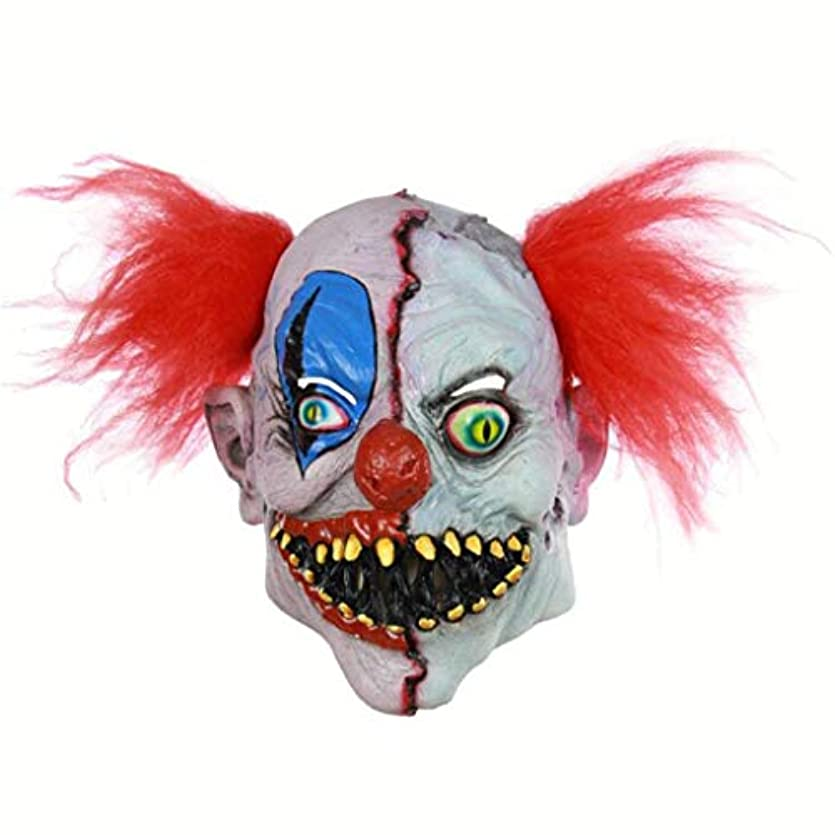 徐々に土器安いですハロウィンホラー腐った顔ピエロラテックスゴーストマスクしかめっ面マスクパーティーマスク映画小道具仮面舞踏会マスク