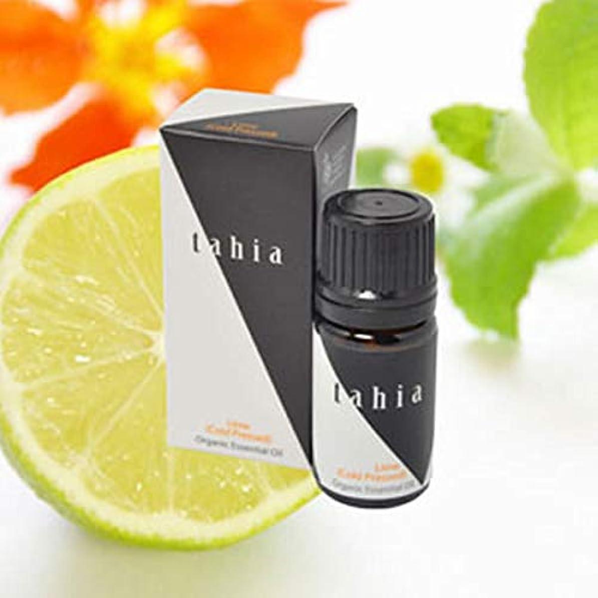 ダイバー協力流用するタツフト タヒア tahia ライム  エッセンシャルオイル オーガニック 芳香 精油