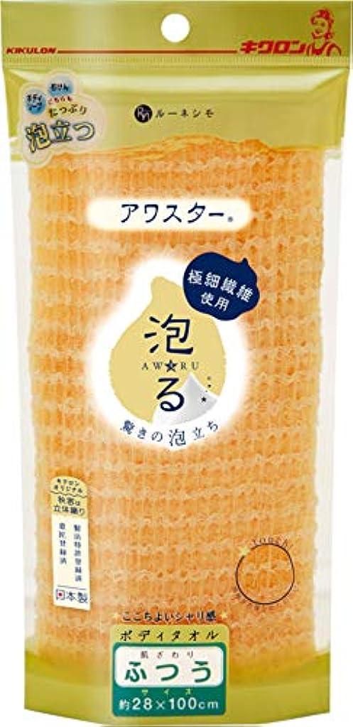 受動的消毒剤例外ルーネシモアワスター ふつう オレンジ