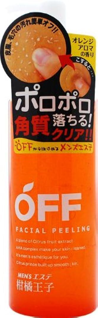 噛む慣らす傾く柑橘王子 フェイシャルピーリングジェルN 200g