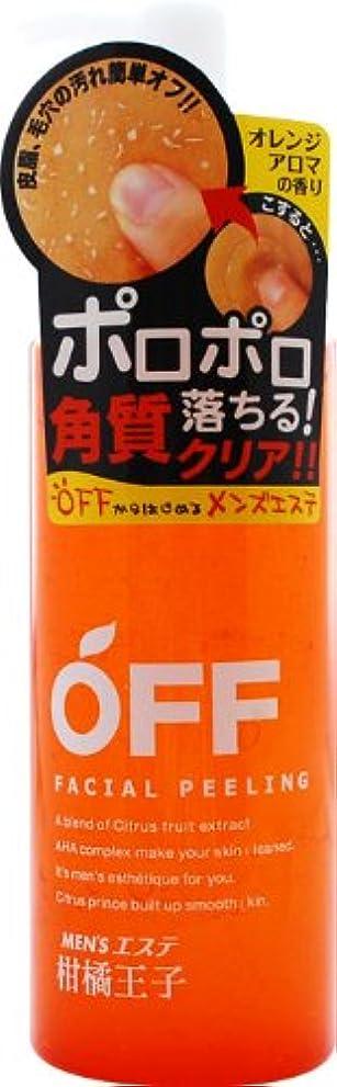 呼吸するティッシュ透けて見える柑橘王子 フェイシャルピーリングジェルN 200g