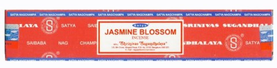 予言するエーカー洗うSatya Nag Champa Jasmine Incense Sticksシングルパック