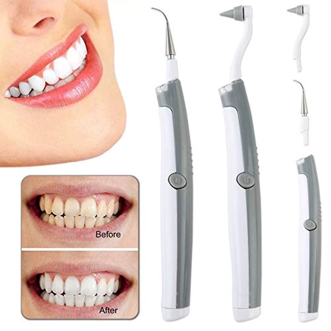 に付ける永久磁石Six-Bullotime 歯用ツール 電動 歯清潔 歯の消しゴム 多機能の電動のLED歯科用ツールキットオーラルケア 歯間クリーナー 歯磨き 歯石取り 口腔洗浄器 口臭防止