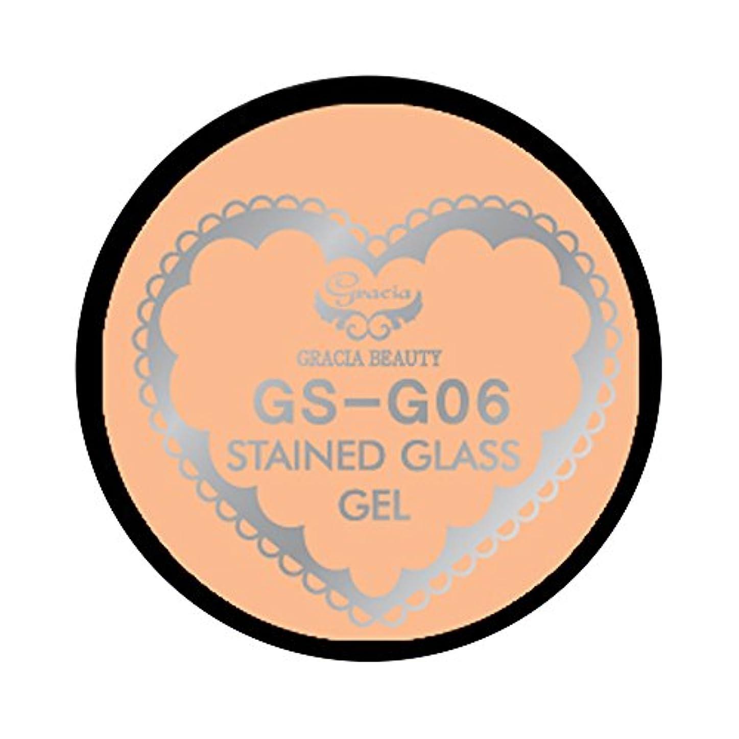 便宜ペリスコープネブグラシア ジェルネイル ステンドグラスジェル GSM-G06 3g  グリッター UV/LED対応 カラージェル ソークオフジェル ガラスのような透明感
