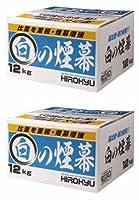 【釣り餌】【ヒロキュー】白の煙幕  2個セット