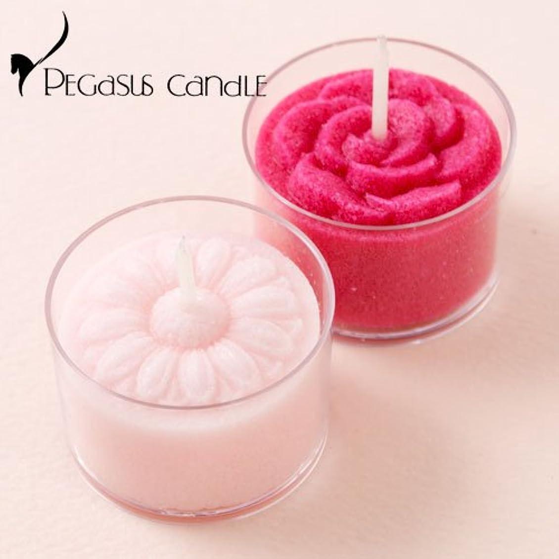 かご起きている主婦花暦マーガレット?バラ花の形のキャンドル2個セット(無香タイプ)ペガサスキャンドルFlower shaped candle