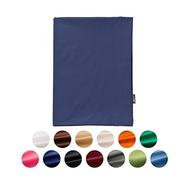 エムール 日本製 掛け布団カバー クイーン 綿1...の商品画像