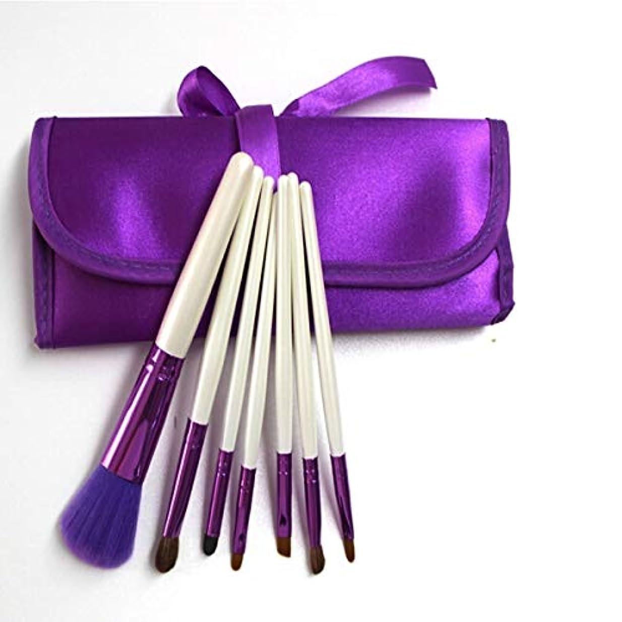 ケーキ彼女イルXIAOCHAOSD メイクブラシセットメイクブラシセット7ピースアイシャドウブラシアイブローブラシチークブラシアイライナーブラシリップブラシメイクアップ美容ツール (Color : Purple)