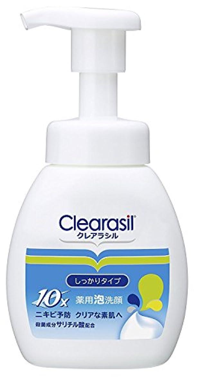 ライムヘクタールシェルター【clearasil】クレアラシル 薬用泡洗顔フォーム10 (200ml) ×20個セット