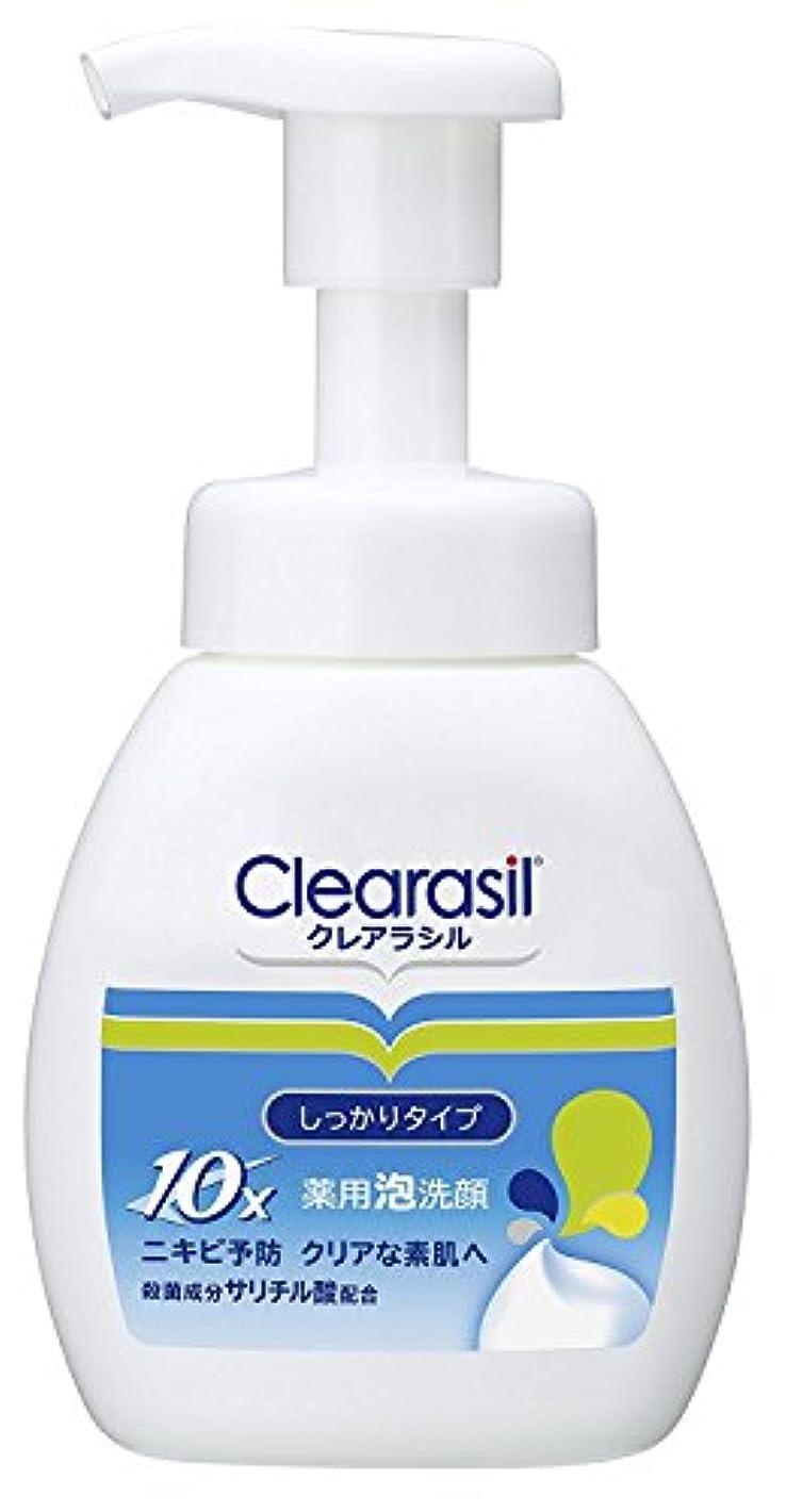 絶滅大宇宙盆【clearasil】クレアラシル 薬用泡洗顔フォーム10 (200ml) ×20個セット