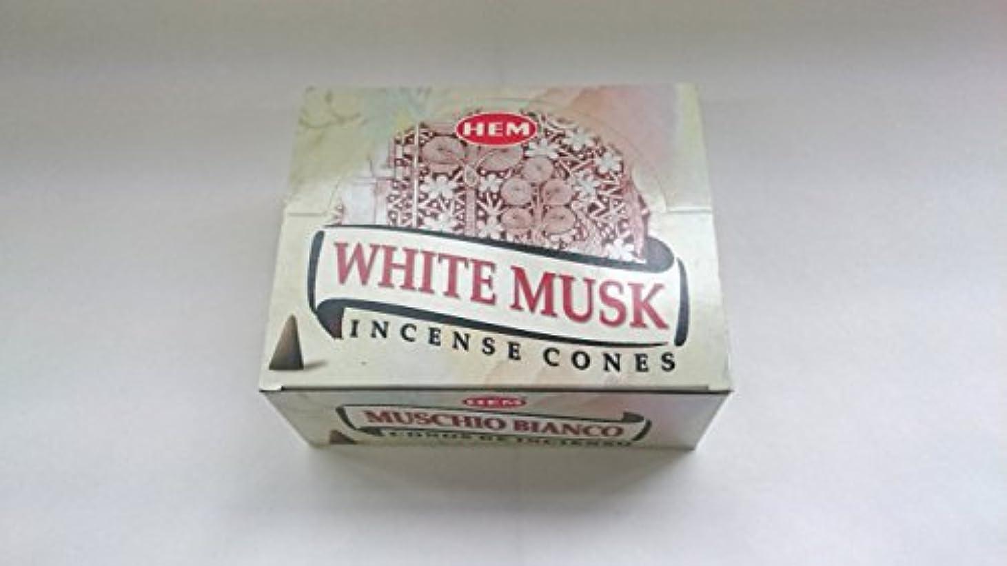 HEM(ヘム)お香 ホワイトムスク コーンタイプ 1ケース(10粒入り1箱×12箱)