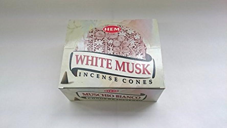 ページ情緒的統治するHEM(ヘム)お香 ホワイトムスク コーンタイプ 1ケース(10粒入り1箱×12箱)