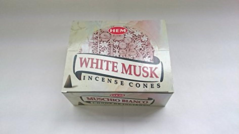 囲いスキップ限られたHEM(ヘム)お香 ホワイトムスク コーンタイプ 1ケース(10粒入り1箱×12箱)