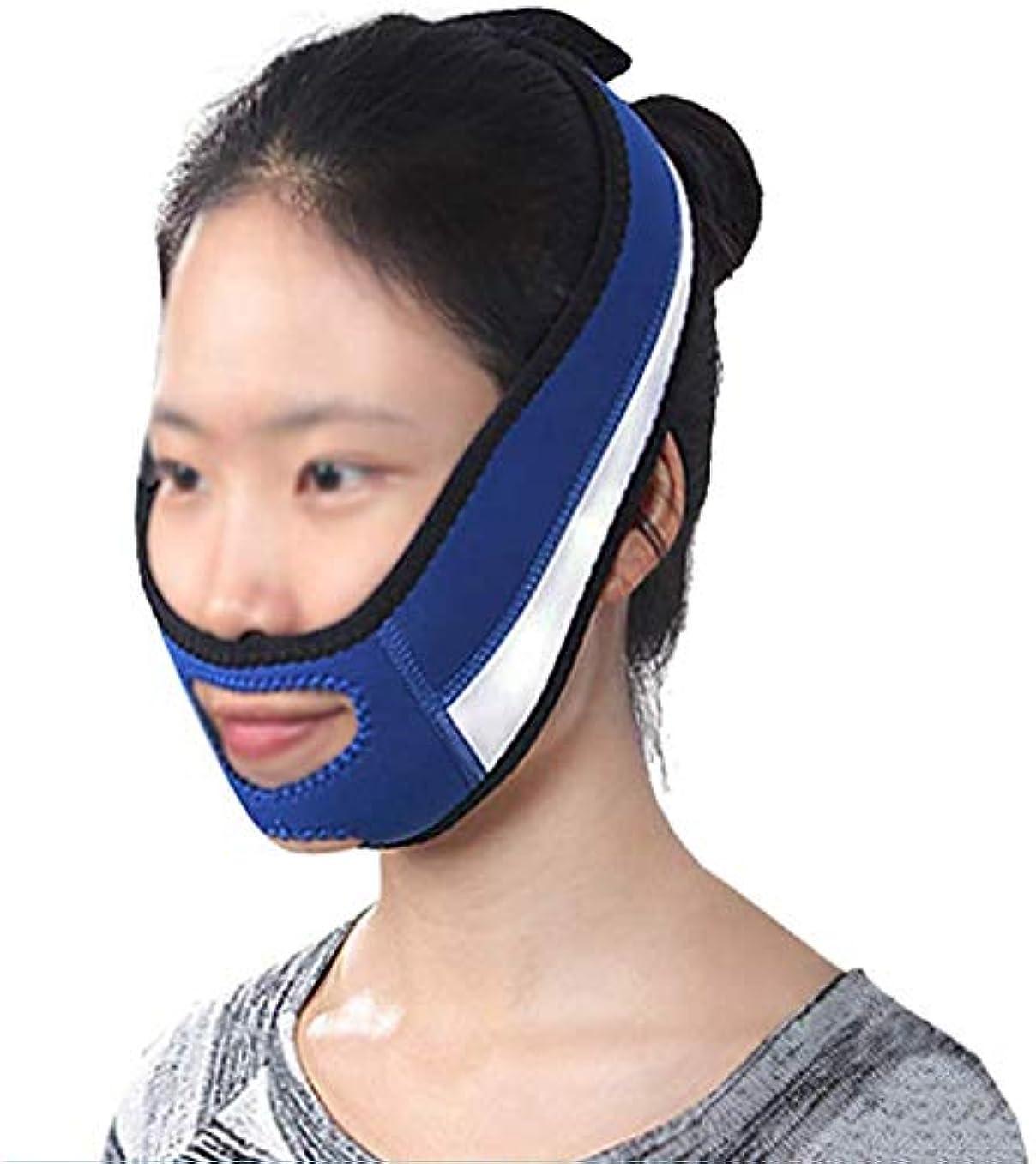 圧縮されたシダ要件美しさと実用的な薄い顔の包帯の顔はスリムになりますダブルチンを取り除きますVラインフェイスシェイプを作成チンチークは女性と女の子のためのアンチリンクルリフティングベルトフェイスマッサージツールを持ち上げます