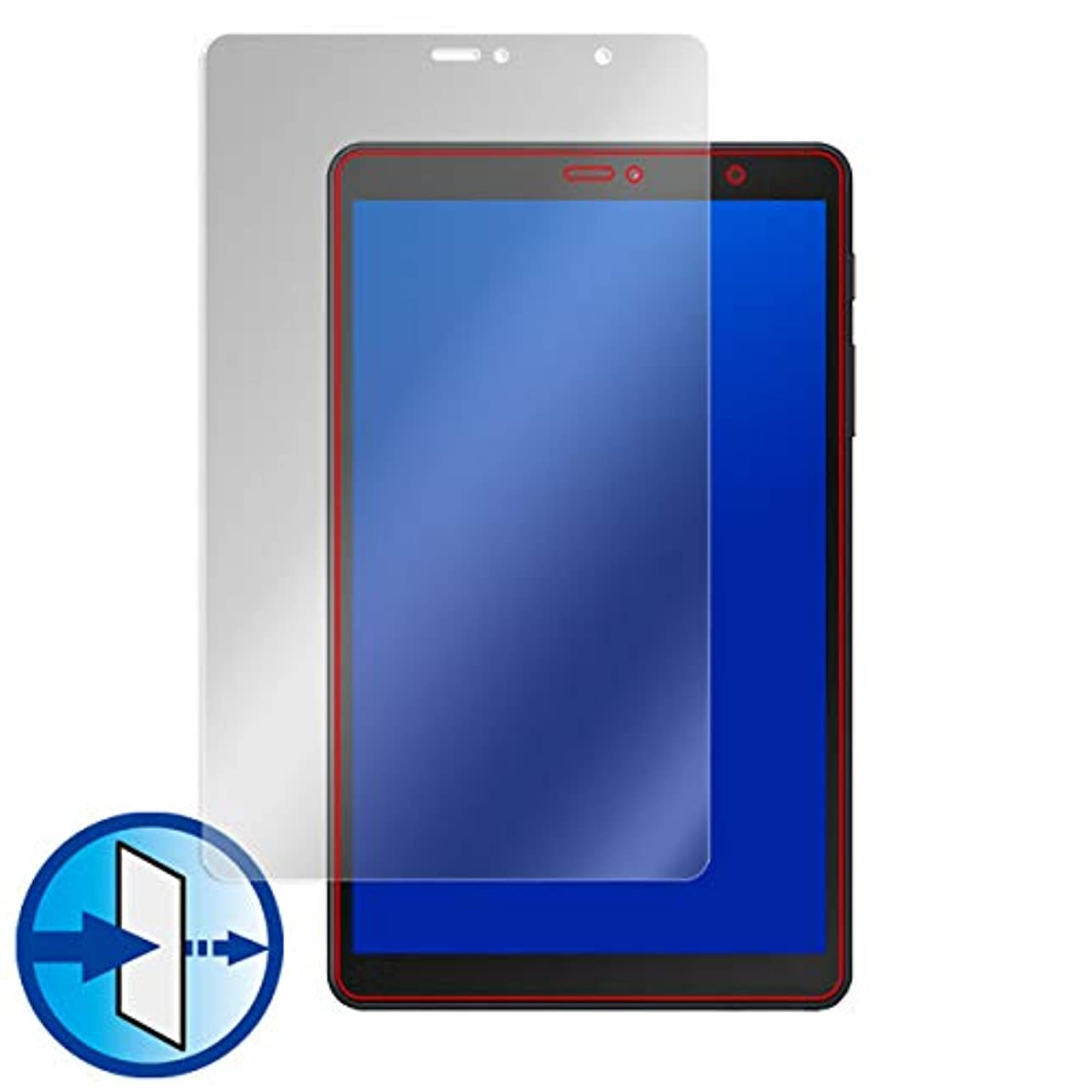 不運専門用語天国HUAWEI MediaPad M5 lite 8インチ 用 日本製 目に優しい ブルーライトカット液晶保護フィルム OverLay Eye Protector OEHUAWEIM5LITE8/4